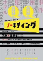 work_leaflets_l_22