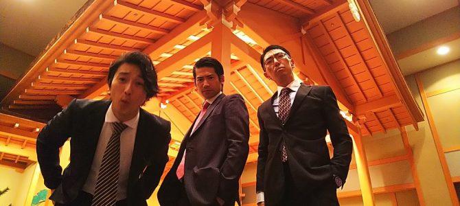 ライダー4号、森田です!!