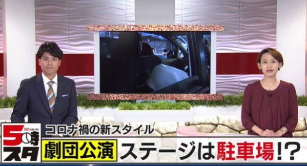 テレビ愛知「5時スタ」で円盤ライダーが紹介される